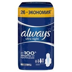 ALWAYS Ultra Женские гигиенические прокладки ароматизированные Night Quatro