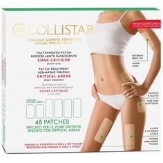 COLLISTAR Набор патчей для придания формы и упругости проблемным участкам тела