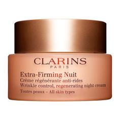 CLARINS Регенерирующий ночной крем против морщин для любого типа кожи Extra-Firming