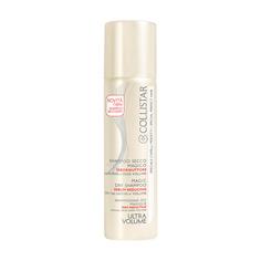 COLLISTAR Шампунь сухой для волос себорегулирующий ультра объем для жирных волос