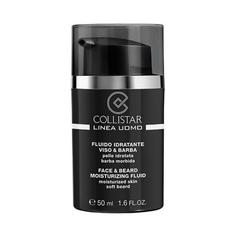COLLISTAR Увлажняющий флюид для кожи и бороды для мужчин