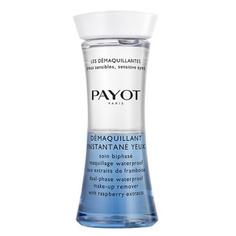 PAYOT Средство двухфазное для снятия водостойкого макияжа с глаз и губ с экстрактом малины