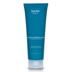 H2O+ Лосьон для тела увлажняющий Natural Spring