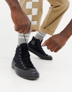 Черные водонепроницаемые высокие кроссовки Converse Chuck Taylor All Star 70 162350C - Черный