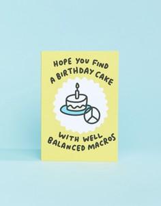 Открытка на день рождения balanced macros Veronica Dearly - Мульти