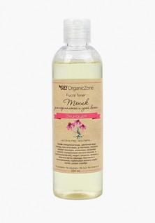 Тоник для лица OZ! OrganicZone для нормальной и сухой кожи 150 мл.