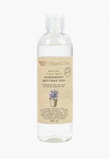 Мицеллярная вода OZ! OrganicZone 150 мл.