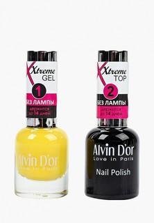 Набор лаков для ногтей Alvin Dor Гель Xtreme extreme (Лак+Top) 2х15мл.5243 тон MIX 43