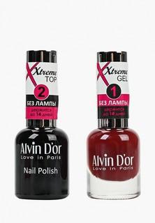 Набор лаков для ногтей Alvin Dor Гель Xtreme extreme (Лак+Top) 2х15мл.5245 тон MIX 45