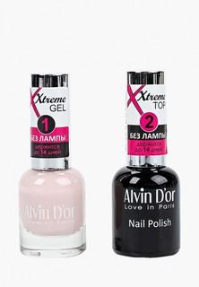 Набор лаков для ногтей Alvin Dor Гель Xtreme extreme (Лак+Top) 2х15мл.5210 тон MIX 10