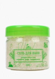 Соль для ванн ARS Иорданская, 300 г