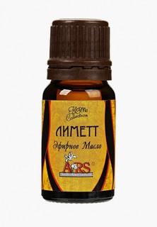 Масло ароматическое ARS лиметт