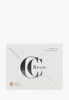 Краска для бровей CC Brow light brown (светло-коричневый),пакет с гель-краской - 5шт, 15гр