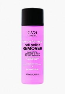 Средство для снятия лака Eva Mosaic мягкая формула Gentle Formula nail Polish Remover