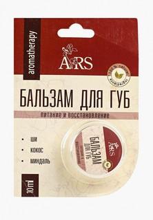 """Бальзам для губ ARS """"Питание и восстановление"""" 10 г"""