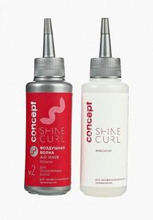 Лосьон для волос Concept Воздушная волна, Укладка с долговременным эффектом №2, 100 мл + 100 мл