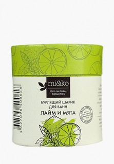 Соль для ванн MiKo Бурлящий Лайм и мята, 185 г