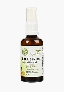 Сыворотка для лица OZ! OrganicZone с АНА-кислотами для сухой и чувствительной кожи 50 мл.