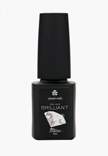 """Гель-лак для ногтей Planet Nails """"BRILLIANT"""" - 704 розовая медь 8 мл"""