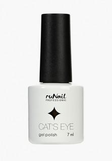 Гель-лак для ногтей Runail Professional Cat's eye (золотистый блик, цвет: Чаузи, Chausie)