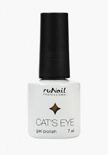Гель-лак для ногтей Runail Professional Cat's eye золотистый блик, цвет: Цейлонская кошка, Ceylon Cat