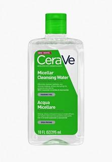 Мицеллярная вода CeraVe для всех типов кожи, 295 мл.