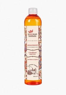 """Масло ароматическое ARS для бани и сауны """"ЦARSКАЯ БАНЬКА"""" Стройная фигура (апельсин, розмарин)"""