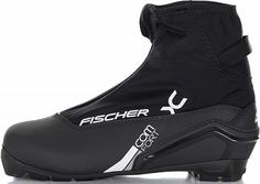 Ботинки для беговых лыж Fischer Xc Comfort Silver, размер 40