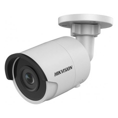 Видеокамера IP HIKVISION DS-2CD2023G0-I, 8 мм, белый