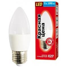 Светодиодная лампа b35 7w e27 4000k 590лм свеча матовая красная цена 4606400618928