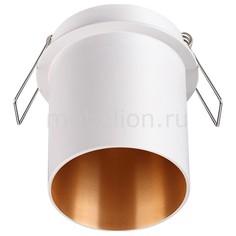 Встраиваемый светильник Butt 370434 Novotech