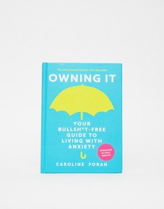Книга Owning It: Your Bullshit-Free Guide to Living with Anxiety - Мульти Books