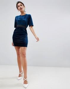 Присборенная бархатная юбка Y.A.S Velvur - Темно-синий