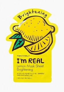 Маска для лица Tony Moly осветляющаяя лимон, 21 мл