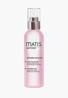 Средство для снятия макияжа Matis Нежное успокаивающее, 200 мл