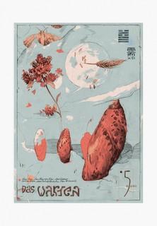 Постер oh so me «Die Sippe»
