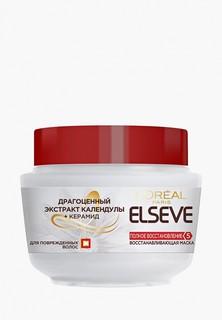"""Маска для волос LOreal Paris LOreal Elseve """"Полное восстановление 5"""", восстанавливающая, для поврежденных волос, 300 мл"""
