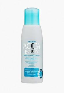 "Мицеллярная вода Relouis ""Aqua Beauty"" (110 мл)"