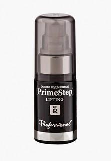 Праймер для лица Relouis Prime Step Fresh Look