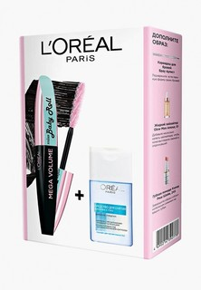 Набор для макияжа глаз LOreal Paris LOreal