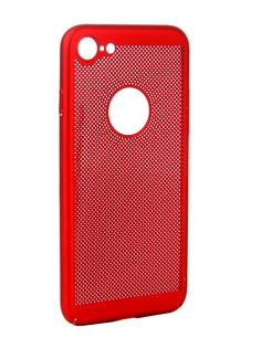 Аксессуар Чехол BROSCO Perforated для APPLE iPhone 8 Red IP8-HOLE-RED