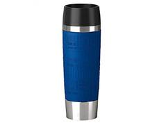 Термокружка Emsa Travel Mug Grande 500ml Blue 515618