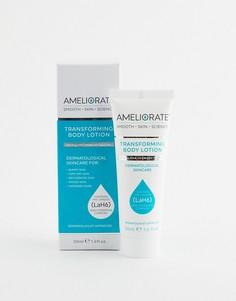 Компактный лосьон для тела Ameliorate Transforming - 50 мл - Бесцветный