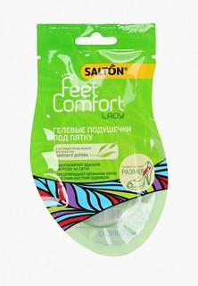 Стельки Salton Feet Comfort