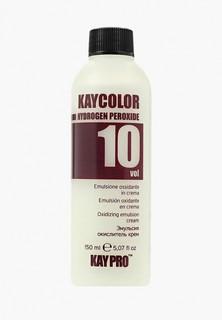 Эмульсия окислительная KayPro KAYCOLOR 10 vol 3%, 150 мл