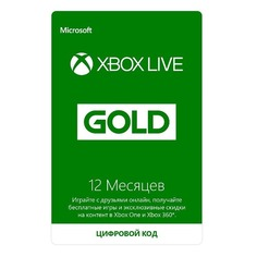 Карта подписки MICROSOFT XBOX LIVE GOLD 12 месяцев, для Xbox One [25j-00022]