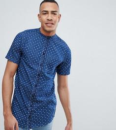 Рубашка большого размера в горошек с короткими рукавами Replika - Синий