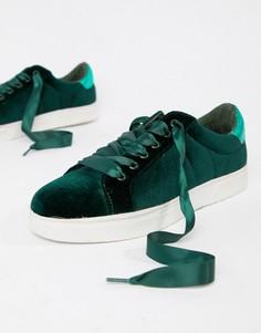 Бархатные кроссовки Sofie Schnoor - Серый