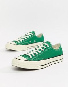 Зеленые кроссовки Converse Chuck Taylor All Star 70 Ox 161443C - Зеленый