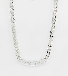 Ожерелье-цепочка ASOS DESIGN x LaQuan Smith - Серебряный